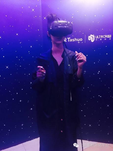 """""""它说""""助BABYGHOST打造首个了AR&VR体验营销新范本"""