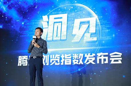 腾讯副总裁钟翔平:浏览行为是最有价值的注意力体现