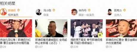 """圈住年轻人,腾讯综艺续写""""嗨乐""""传奇"""