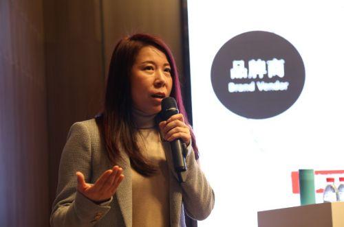 京东召开2017年数码广告招商会 助力品牌商合作共赢