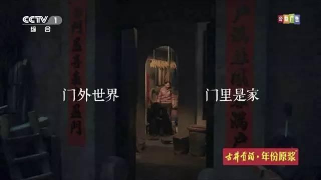 古井贡酒年份原浆2017年央视春晚特约广告登陆CCTV