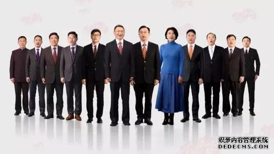 中国优秀企业家集体首次致敬全球消费者